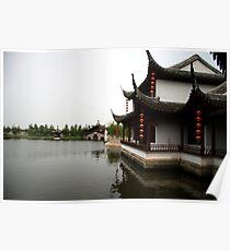 Xitang - China's River Town Poster