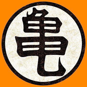 Roshi School Kanji by huckblade