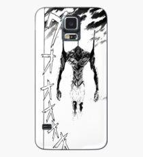 Funda/vinilo para Samsung Galaxy Evangelion - Unidad-01