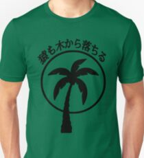 Even Monkeys Fall Out of Trees Japanese Kanji T-shirt T-Shirt