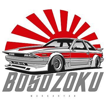 Bosozoku style. Soarer by OlegMarkaryan
