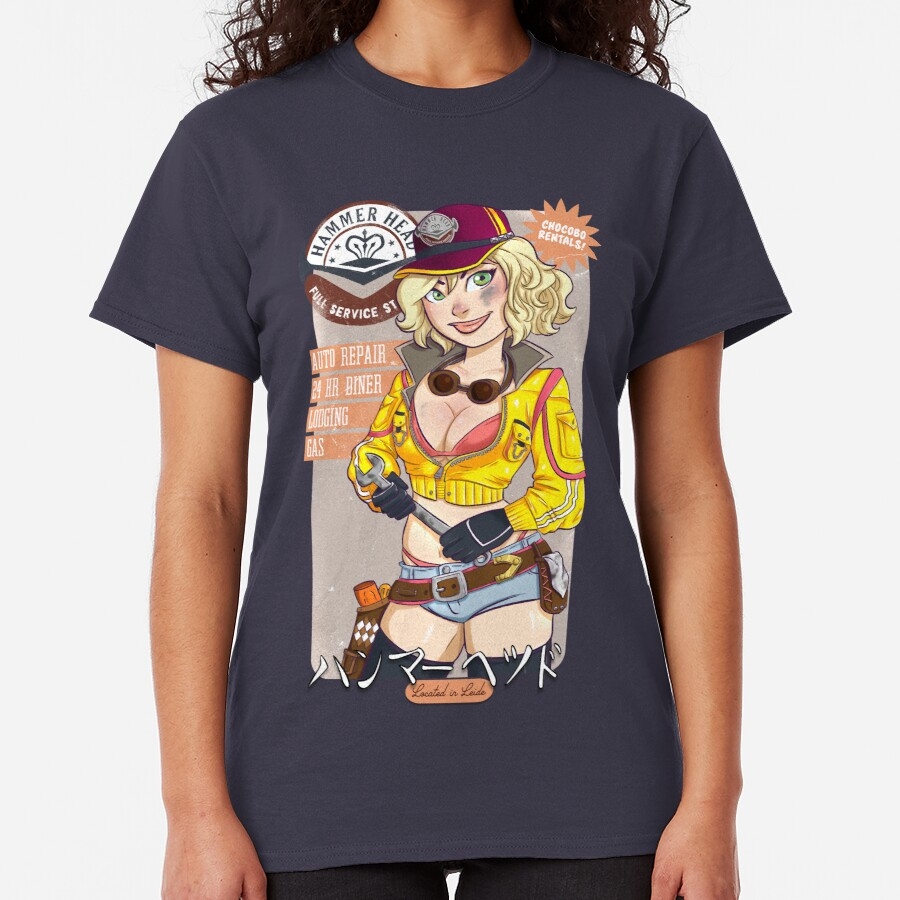 Hammerhead Full Service Station Classic T-Shirt