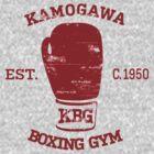 Hajime no Ippo KBG Design by DrowsyBear