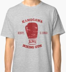 Hajime no Ippo KBG Design Classic T-Shirt