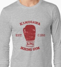 Hajime no Ippo KBG Design Long Sleeve T-Shirt