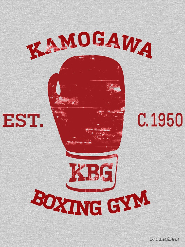 Hajime no Ippo KBG Design | Unisex T-Shirt