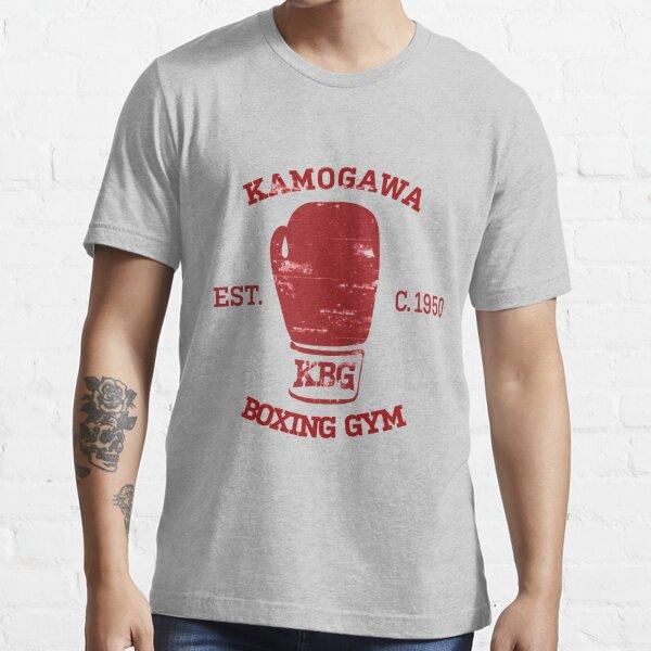 Hajime no Ippo KBG Design T-shirt essentiel