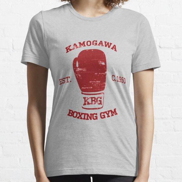 Hajime no Ippo KBG Design Essential T-Shirt
