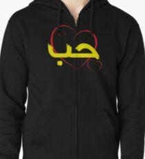 Love (Hoob) Zipped Hoodie