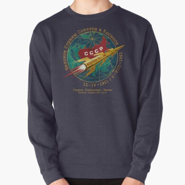 CCCP Golden Rocket V01 Pullover Sweatshirt