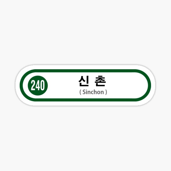 Seoul Subway: Sinchon Station Sticker