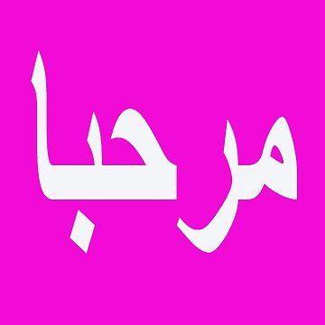 Marhaba by Paradisessntl