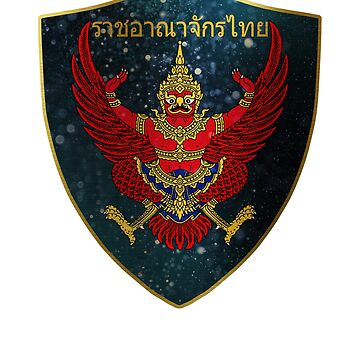 Thailand Coat of Arms by ockshirts