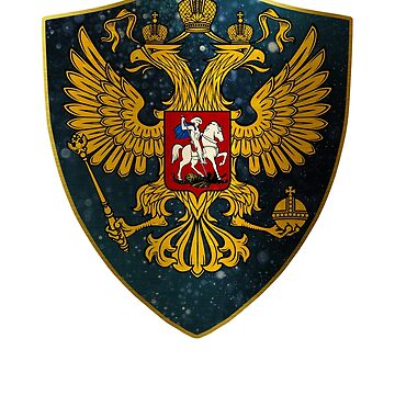Russia Coat of Arms by ockshirts
