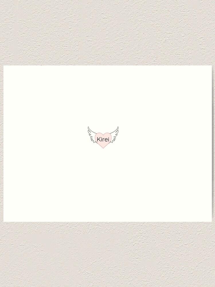 Kirei Beautiful In Japanese Art Print By Sukikirai02 Redbubble