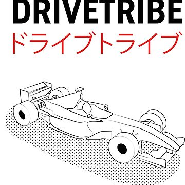 DriveTribe Japan Racing Car by drivetribe