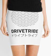 DriveTribe in Japanese  Mini Skirt