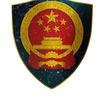 China Coat of Arms by ockshirts