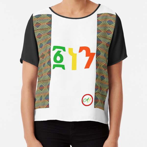 Unity(we are one) Chiffon Top