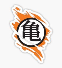 Goku Kame Symbol Ripped Design Sticker