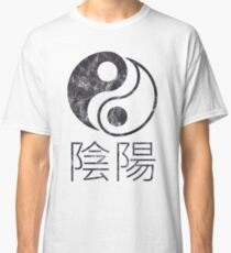 Yin and Yang Traditional Classic T-Shirt