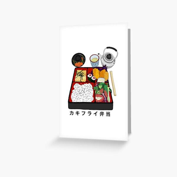 Japanese bento box Greeting Card