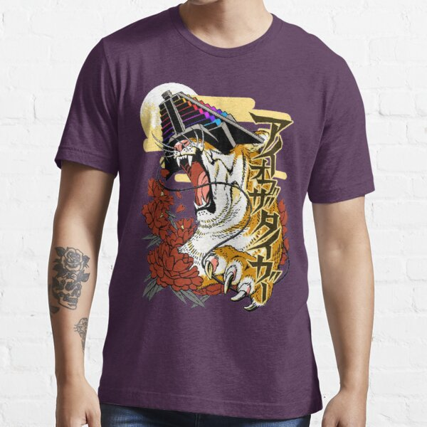 """""""Eye of the Tiger"""" Essential T-Shirt"""