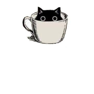 Cup of Cat by BelleInconnue