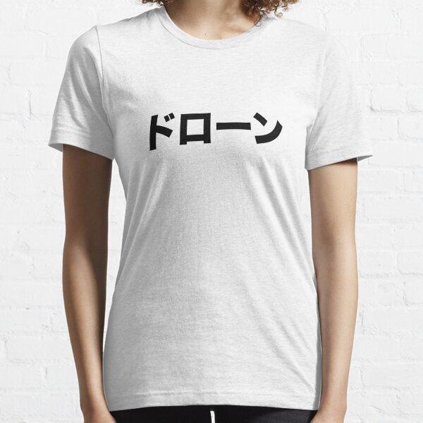 Black Drone ドロン Essential T-Shirt
