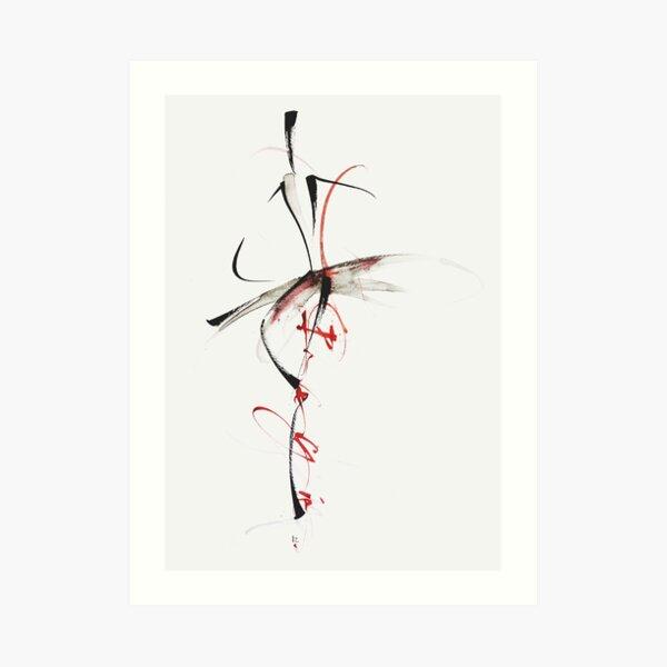 Classical dancer @Kahlie Impression artistique