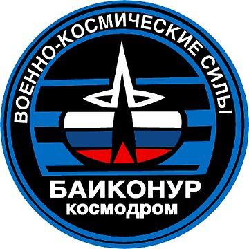 Baikonur Cosmodrome Logo by Spacestuffplus