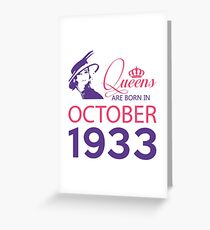 It's My Birthday 85. Made In October 1933. 1933 Gift Ideas. Greeting Card