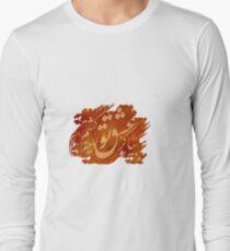 Bia Kaz Eshghe To... Long Sleeve T-Shirt