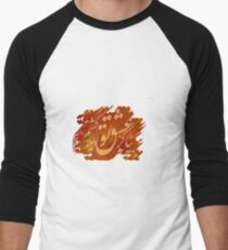 Bia Kaz Eshghe To... Baseball ¾ Sleeve T-Shirt