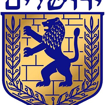 Jerusalem City Emblem by Spacestuffplus