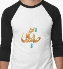 Jana Be Negahi Baseball ¾ Sleeve T-Shirt