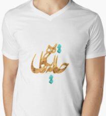 Jana Be Negahi V-Neck T-Shirt