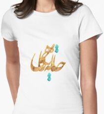 Jana Be Negahi Fitted T-Shirt