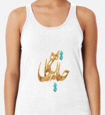Jana Be Negahi Racerback Tank Top