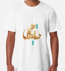 Jana Be Negahi Long T-Shirt