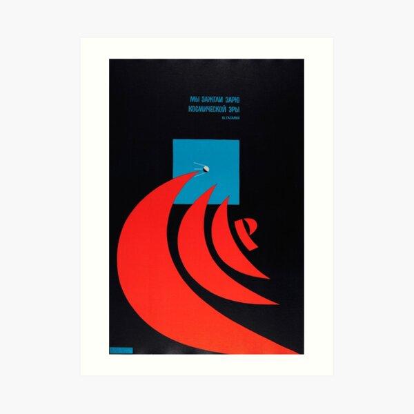 """We Lit Up the Dawn of the Space Era"" Soviet Space Propaganda, 1972, Artwork by V. Karakashev Art Print"