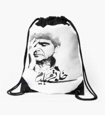 Kalvati Mibayadam - Shajarian Vector Drawstring Bag