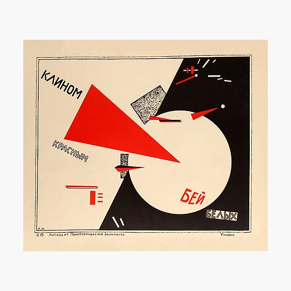Beat the Whites with the Red Wedge - Soviet Propaganda 1919 Photographic Print