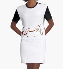 Jostojooye To (Find You) Graphic T-Shirt Dress