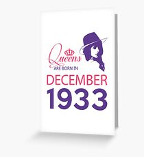 It's My Birthday 85. Made In December 1933. 1933 Gift Ideas. Greeting Card