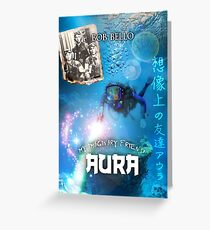 Aura: My Imaginary Friend Greeting Card