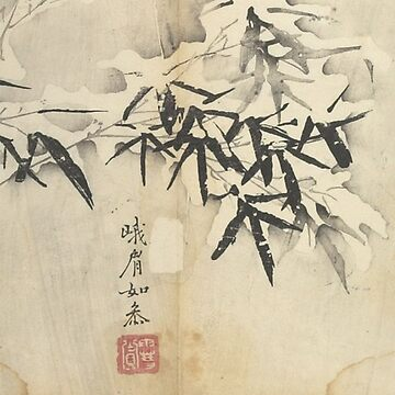 Bamboo in snow by BestPaintings