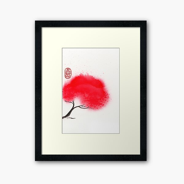 Flame Tree Framed Art Print