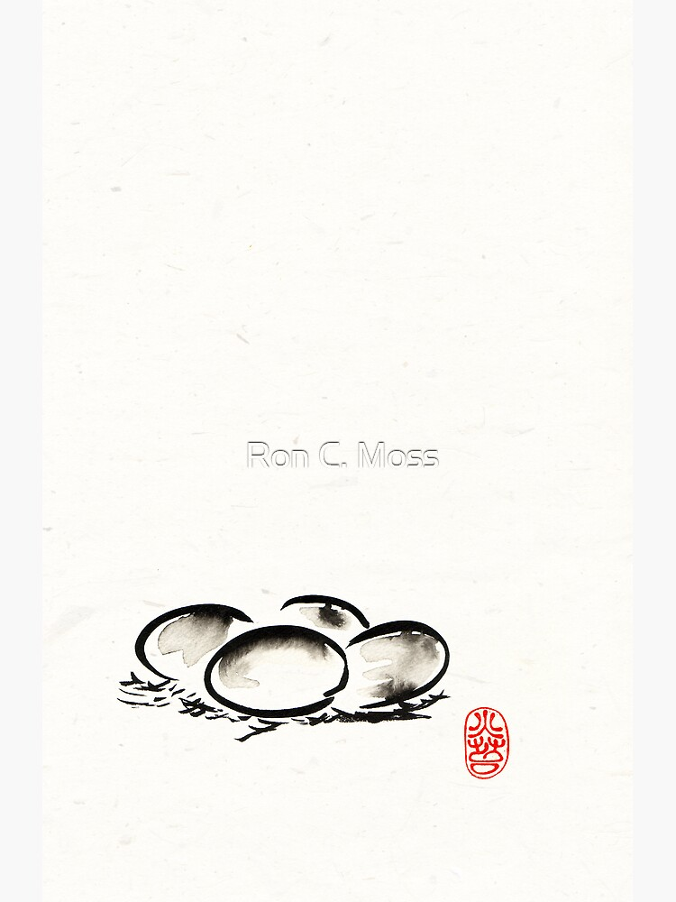 Nest by ronmoss