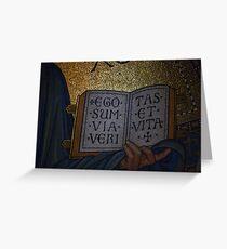 Ego sum via, veritas et vita Greeting Card